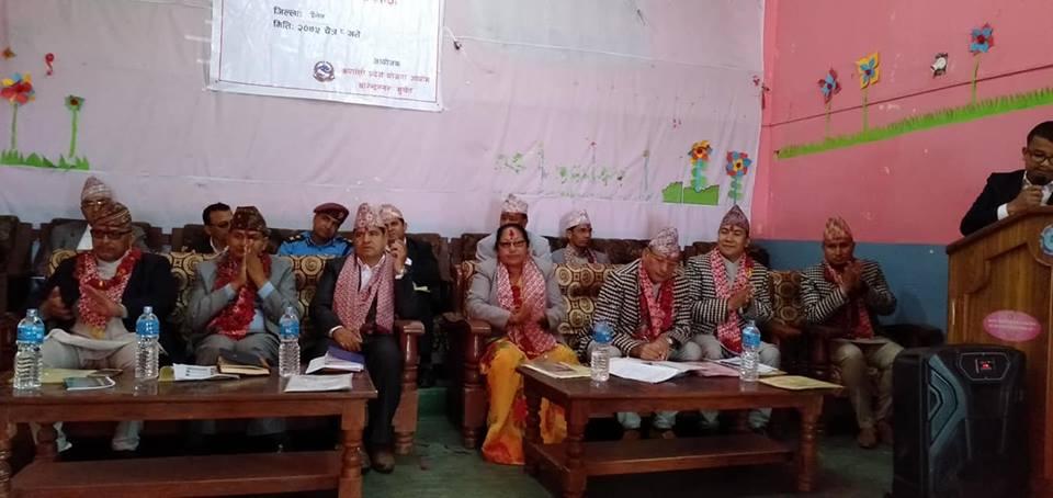 २०७५ चैत्र ८ मा दैलेख जिल्लामा  आयोजित आवधिक योजनाको लागि सुझाव संकलन गोष्ठीमा सहभागी अतिथिहरुको झलक