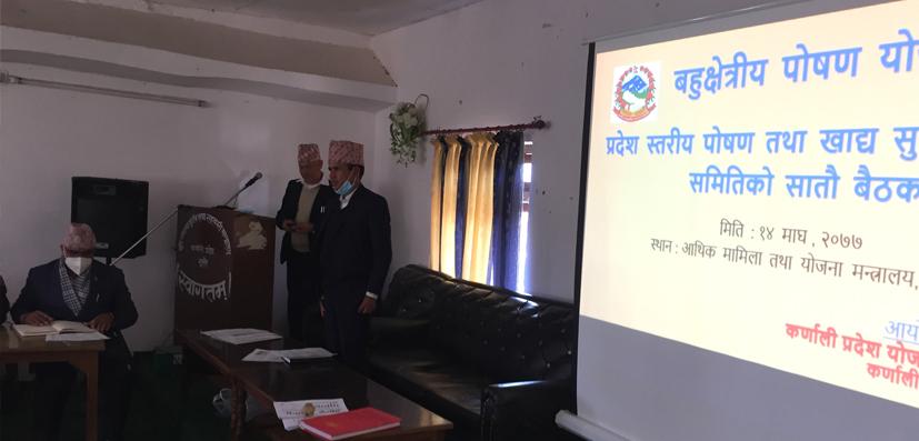 कर्णाली प्रदेशक स्तरीय पोषण तथा खाध्य सुरक्षा निर्देशक समितिको ७औ बैठक समपन्न Published